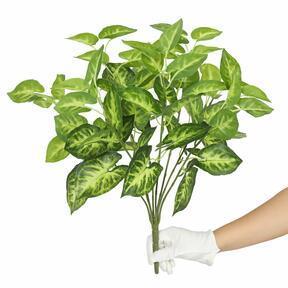 Sztuczna roślina Taro Araceae 45 cm